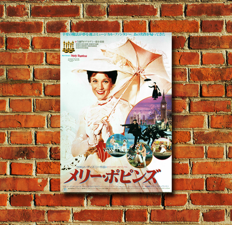 Mary Poppins in Japanese - 0194