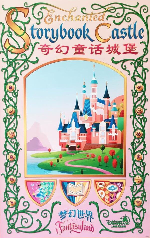 Shanghai Disneyland Enchanted Storybook Castle - 0305