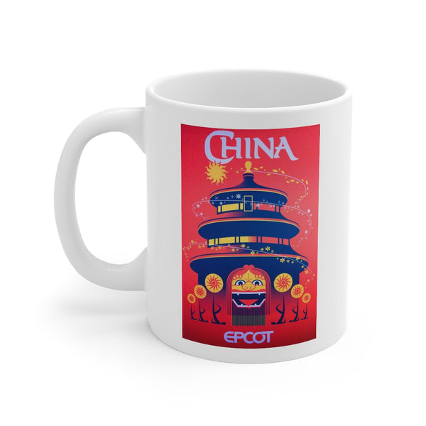 Disney EPCOT Countries China Beverage Mug