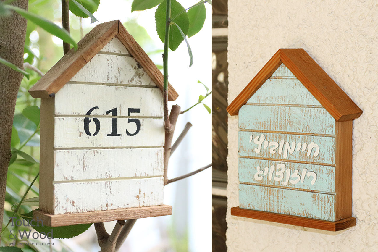 family name decorative wood sign