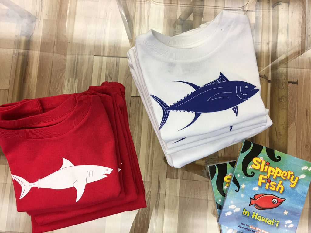 Sundot Marine Flags Shark and Ahi Kids Tee Shirts available at Crib Hawaii in Hilo Hawaii
