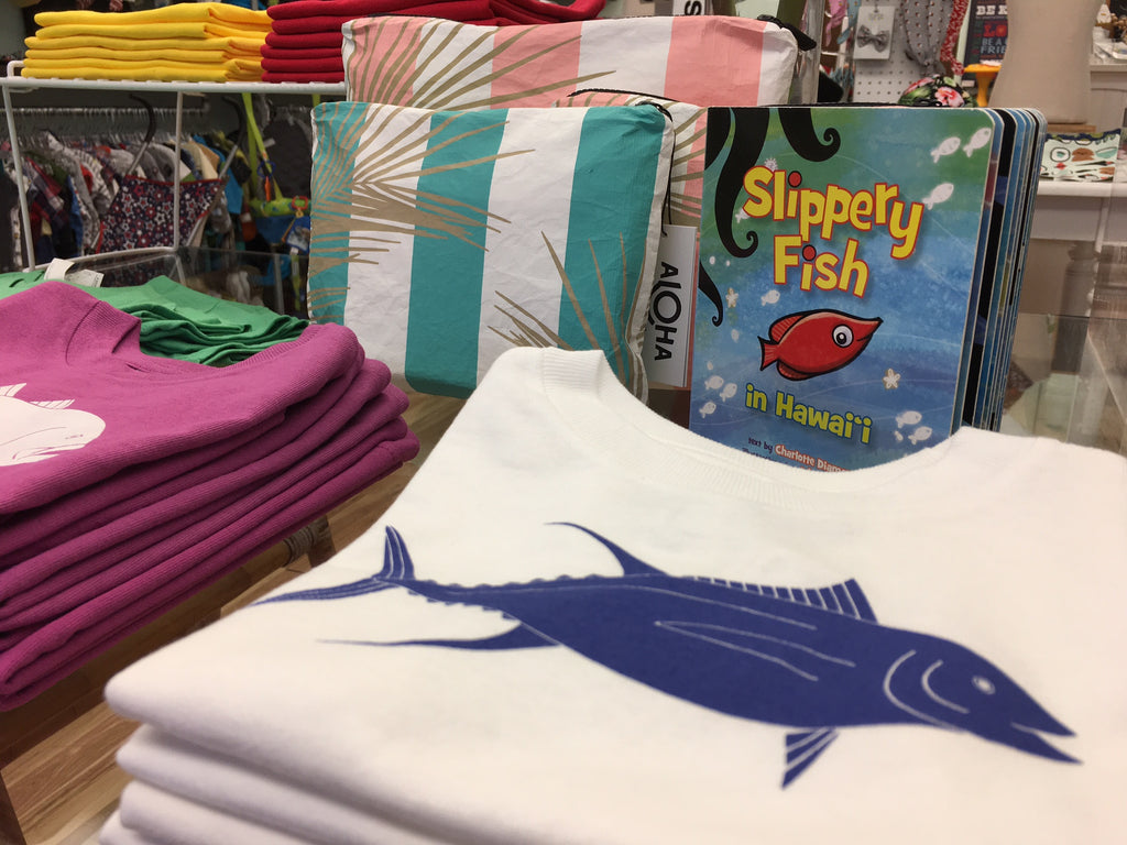 Yellowfin Tuna Ahi Kids T-shirt Sundot Marine Flags in Crib Hawaii Downtown Hilo Hawaii