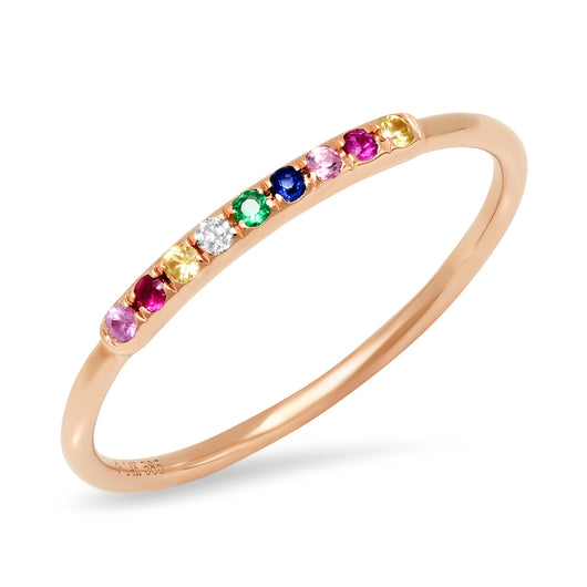 Rainbow Bar Ring | Harrisons Collection