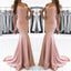 Simple Off Shoulder Blush Pink Mermaid Evening Prom Dresses, Popular 2018 Party Prom Dresses, Custom Long Prom Dresses, Cheap Formal Prom Dresses, 17204