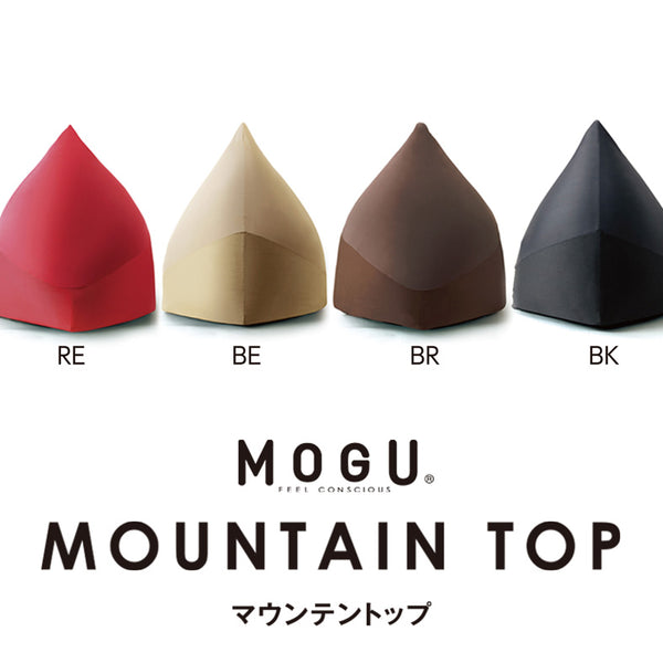 Cover for Mountain Top Sofa