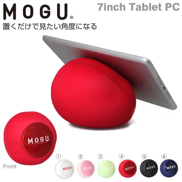 Stand for 7 inch Tablet