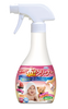 (NEW PRODUCT)UYEKI Baby Upholstery Safe Clean