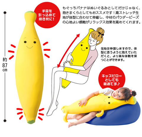 Mogucchi Banana Hugging Pillow