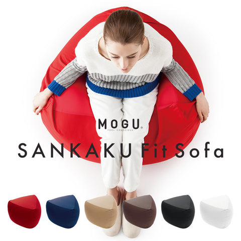 Triangle Fit Sofa | Sankaku Fit Sofa (with Cover)