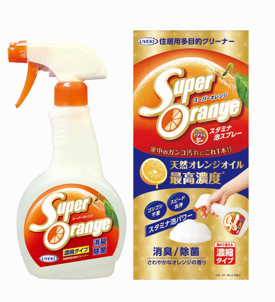 (NEW PRODUCT)UYEKI Super Orange Cleaning Detergent