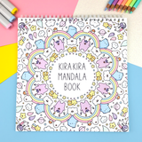 KiraKira Mandala Book - Kawaii Mandala Coloring Book!
