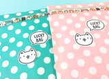 Kitty Bag! Lucky Bag for Cat Lovers