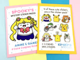 Anime & Games - Spooky's Mystery Sticker Packs!