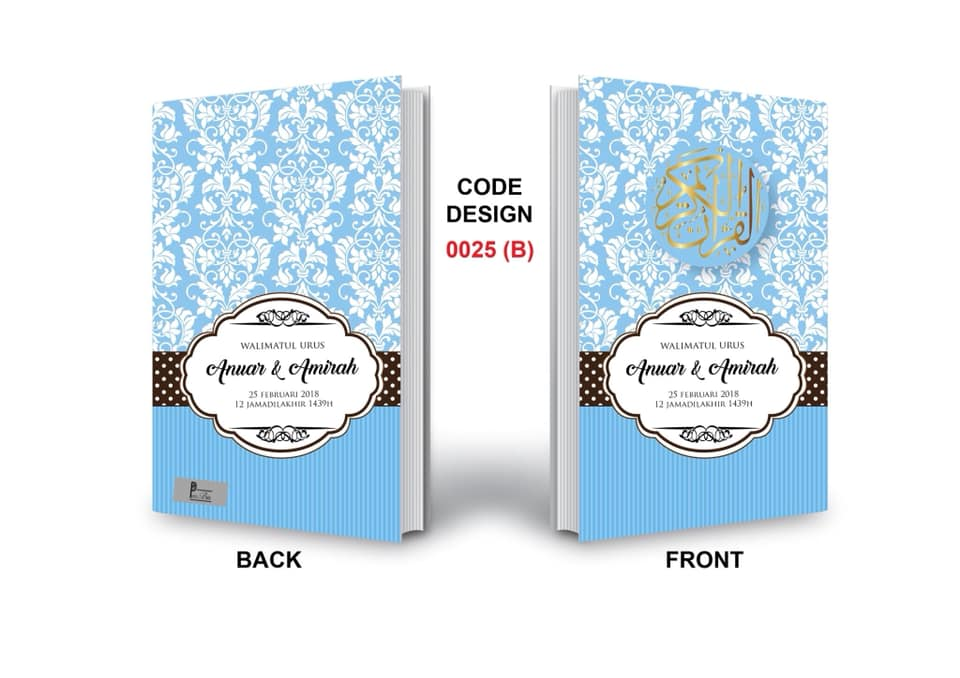 Al Quran A4 Size with Terjemahan  English (BI)