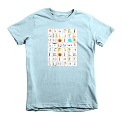 Alphabet in the Park | childrens t-shirt