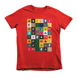 Animal Alphabet | childrens t-shirt