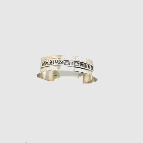 God Bless and Protect Cuff Bracelet - Topaz Custom Jewelry