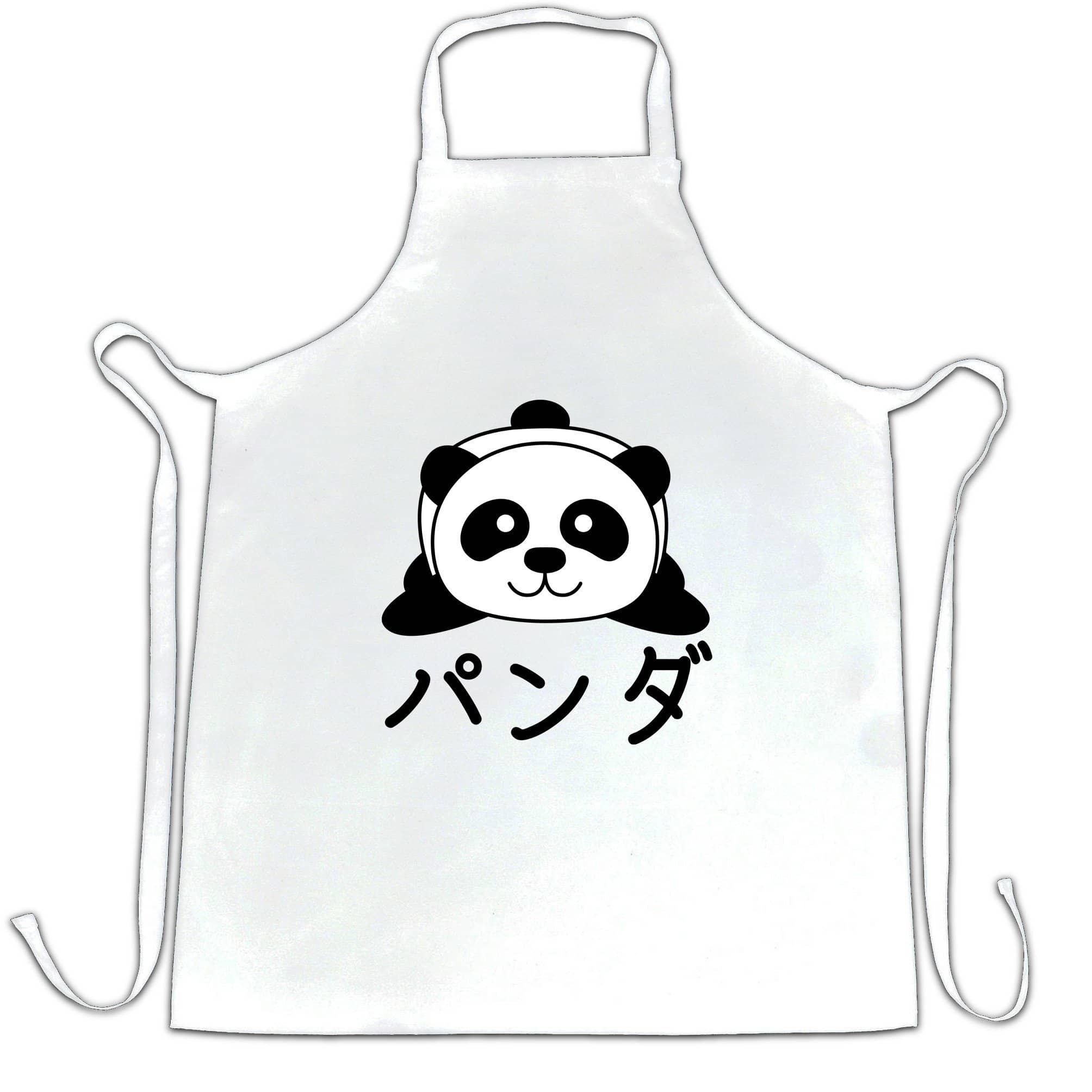 Cute Chef's Apron Japanese Baby Panda With Text