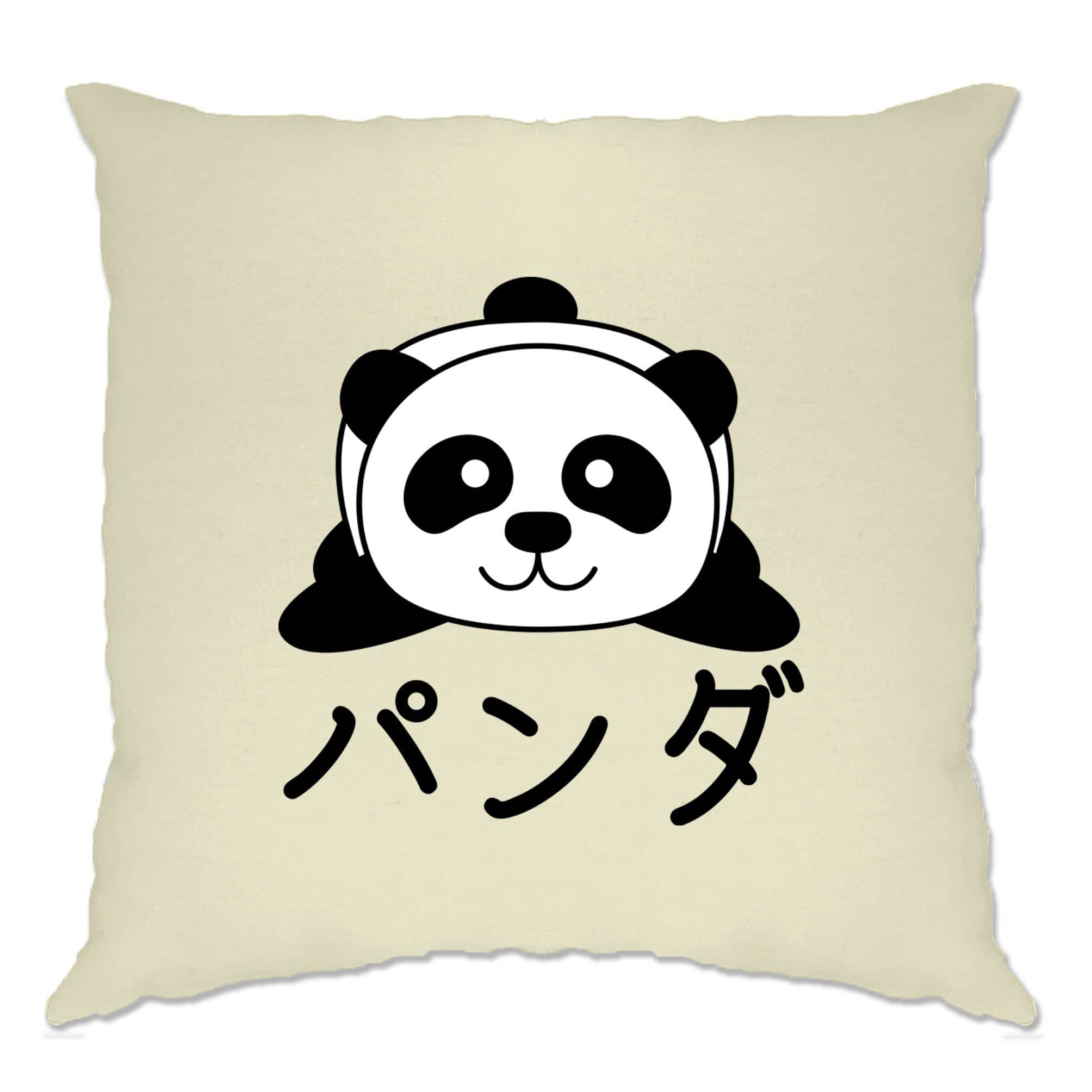 Cute Cushion Cover Japanese Baby Panda With Text
