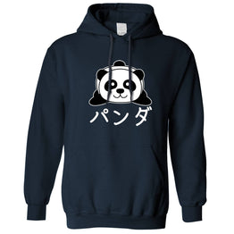 Cute Unisex Hoodie Japanese Baby Panda With Text