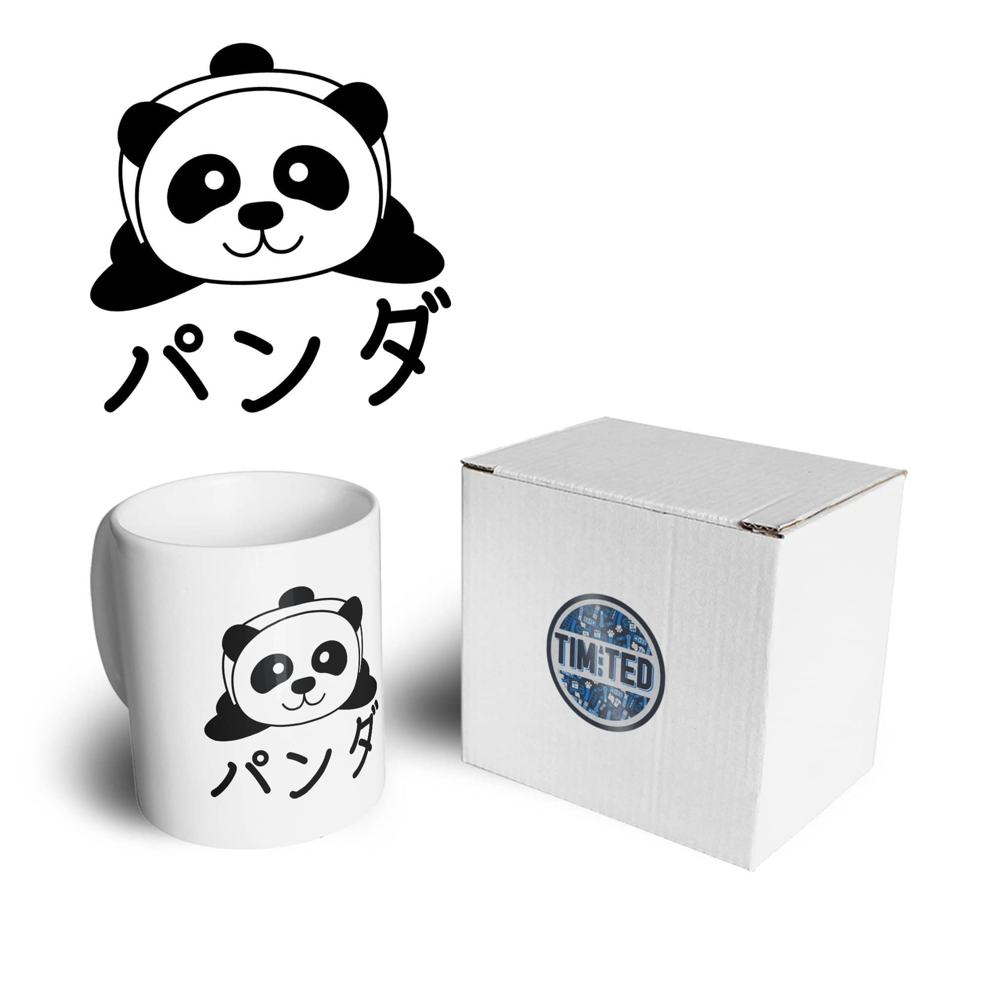 Cute Mug Japanese Baby Panda With Text Coffee Tea Cup