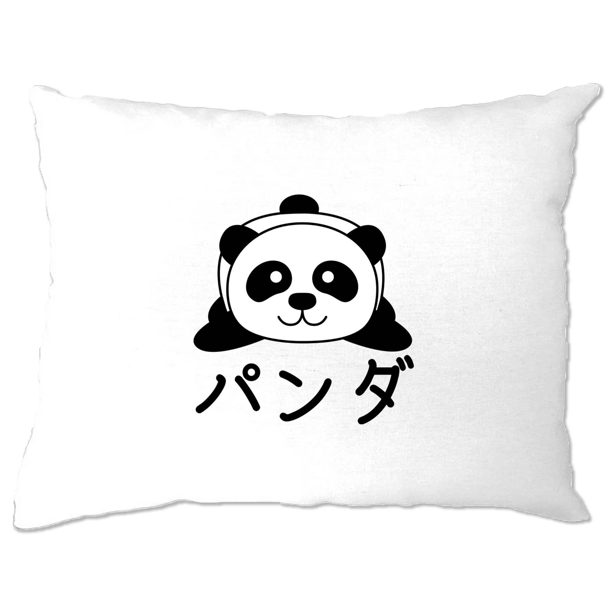 Cute Pillow Case Japanese Baby Panda With Text