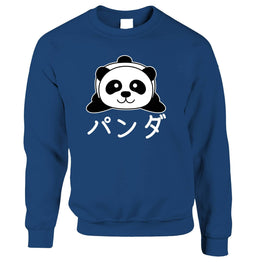 Cute Sweatshirt Jumper Japanese Baby Panda With Text