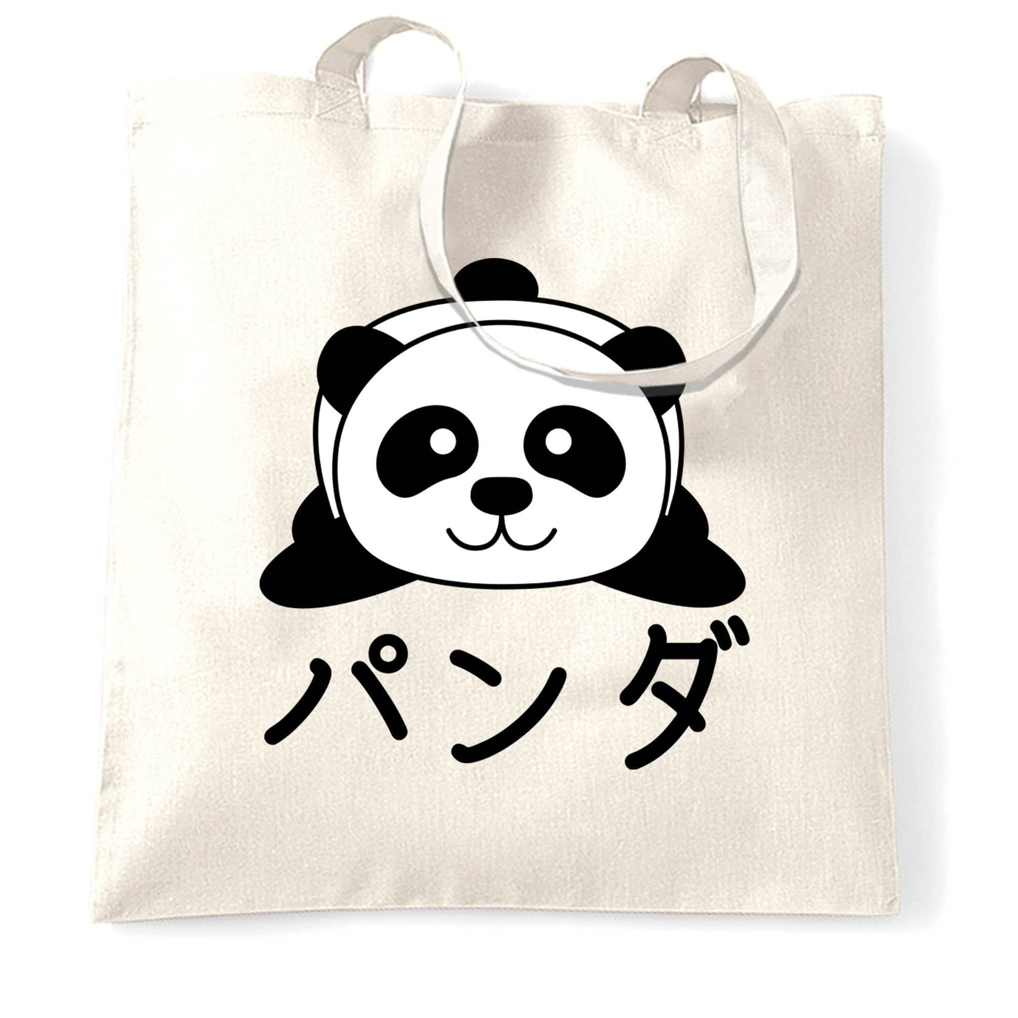Cute Tote Bag Japanese Baby Panda With Text