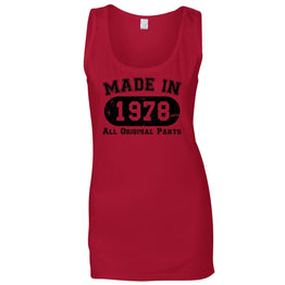Made in 1978 All Original Parts Womens Vest [Distressed]
