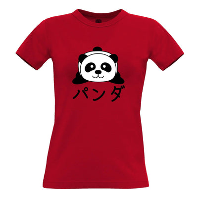 Cute Womens TShirt Japanese Baby Panda With Text