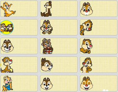 Small Chip & Dale Name Stickers