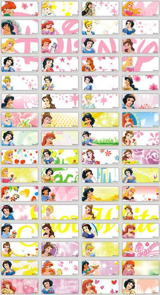 Small Disney Princess Name Stickers