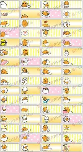Small Gudetama Name Stickers