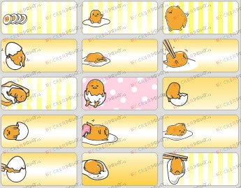 Medium Gudetama Name Stickers