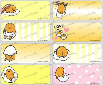 Large Gudetama Name Stickers