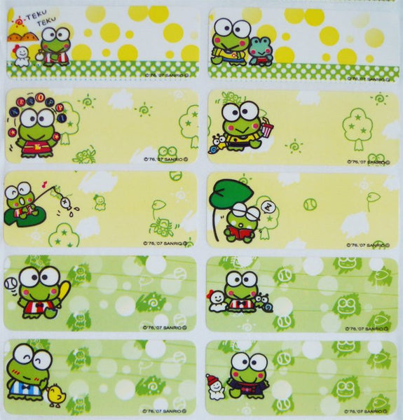 Large Keroppi Name Stickers