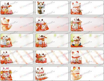 Medium Lucky Cat Name Stickers