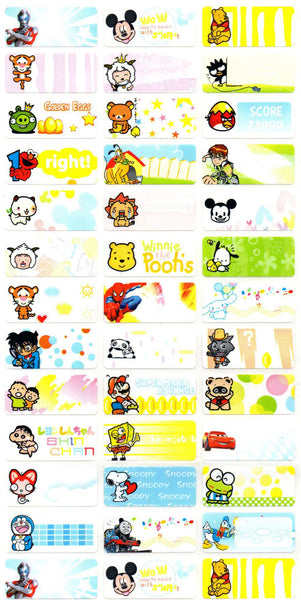 Medium Mix Cartoon Name Stickers