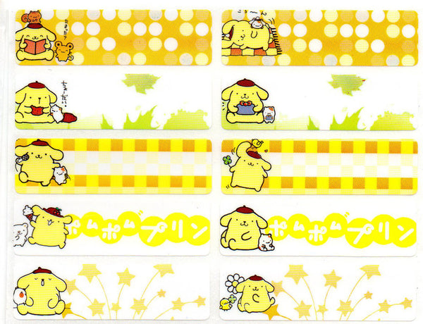 Large Pompompurin Name Stickers