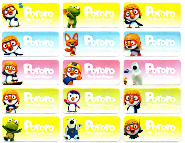 Medium Pororo Name Stickers