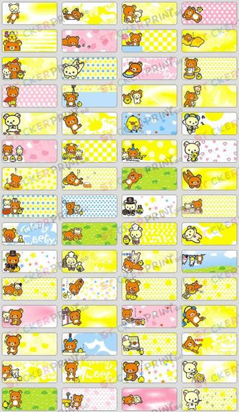 Small Rilakkuma Name Stickers