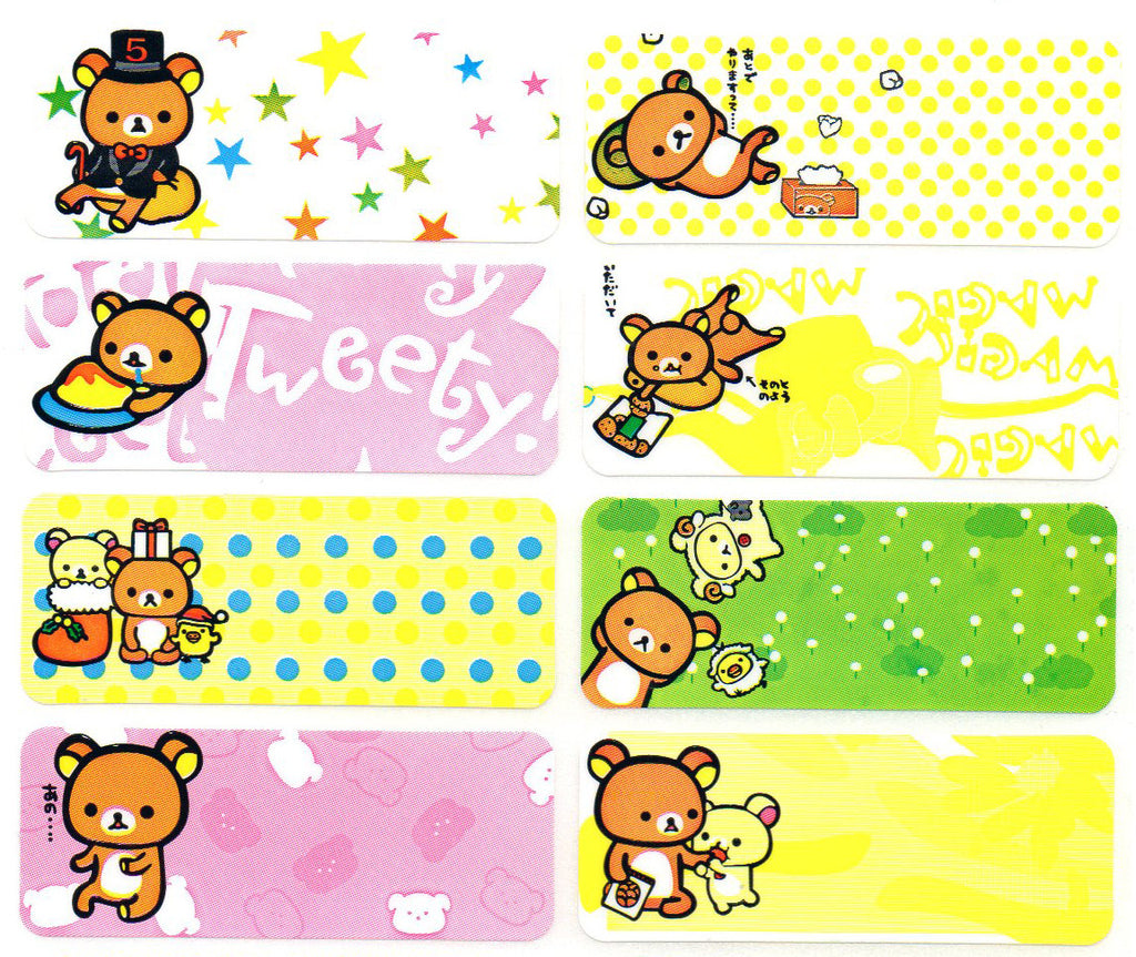 Large Rilakkuma Name Stickers