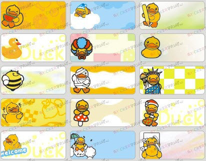 Medium Yellow Duck Name Stickers