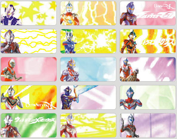 Medium Ultraman Name Stickers