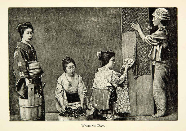 Old Japanese Photograph