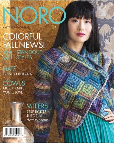 Noro Magazine Fall/Winter 2020