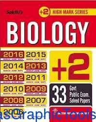 12th (+2) BIOLOGY GOVERNMENT PUBLIC EXAMINATION PREVIOUS YEAR SOLVED PAPERS WITH DETAILED ANSWERS (E) Paperback – 2016-sanapalas