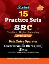 15 Practice Sets SSC Combined Higher Secondary Level (10+2) Data Entry Operator and Lower Division Clerk (LDC) Exam (Paper Back)-Books-sanapalas