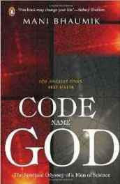 Codename God: The Spiritual Odyssey of a Man of Science Hardcover – Import 4 Jul 2005-Books-sanapalas