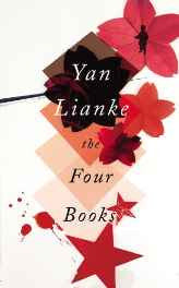 The Four Books Paperback – 19 Mar 2015-sanapalas